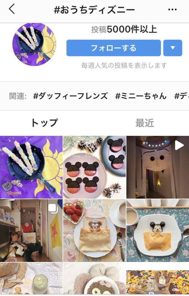 これならひとりでも寂しくない! 休園中でもお家で東京ディズニーリゾートを楽しむ方法