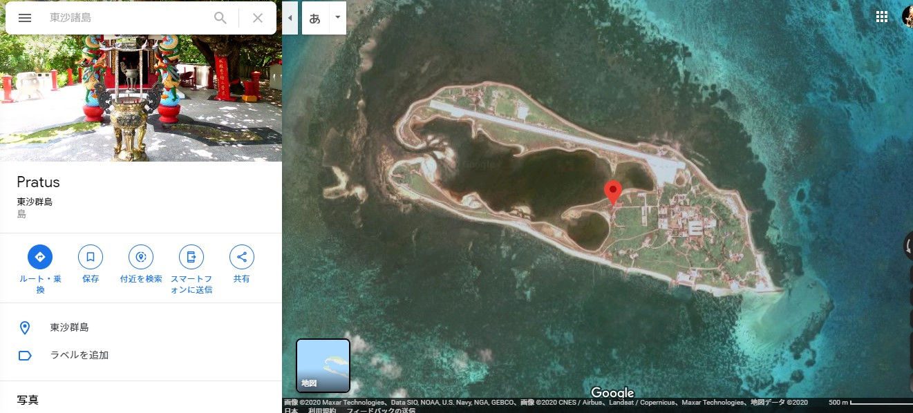 東沙諸島はどんな島? 無人島? 大きさや位置、行き方など